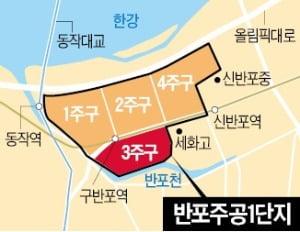 삼성물산, 반포3주구 시공사로 선정…대우와 69표 차이