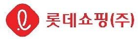 [종합] 롯데쇼핑, 코로나19로 '어닝쇼크'…영업익 75% '뚝'