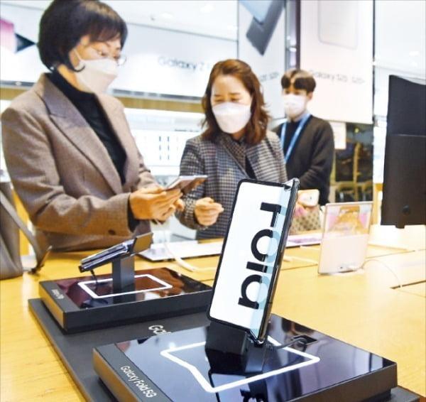 서울 서초동 삼성전자 사옥의 모바일 전용 매장인 '딜라이트숍'에서 1일 소비자들이 지난 2월 출시된 폴더블(접는) 스마트폰 '갤럭시Z플립'을 살펴보고 있다.  /강은구  기자 egkang@hankyung.com
