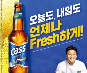 국내 맥주 점유율 1위 '대한민국 대표 맥주' 카스