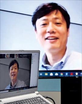 장병규 전 4차산업혁명위원장이 지난 1일 영상회의 플랫폼 '줌'을 통해 한국경제신문과 화상 인터뷰를 하고 있다.  /허문찬 기자  sweat@hankyung.com