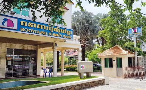 한국 기업 부영이 캄보디아 현지에 설립한 부영-크메르은행.