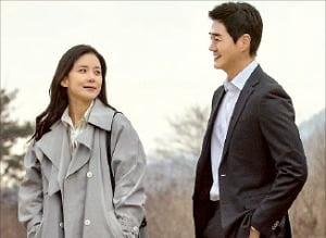 [리뷰] 드라마 '화양연화', 봄내음 물씬 풍기는 첫사랑의 추억