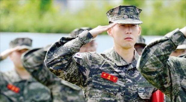 손흥민 덕분에? 육군 보충역 기초군사훈련 1주 조기 단축