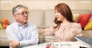 """""""햄연지 아빠입니다""""…유튜브서 먹방한 오뚜기 회장님"""