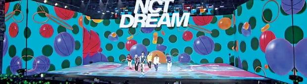 온라인 전용 유료 콘서트로 열린 아이돌 그룹 'NCT DREAM' 공연. 증강현실(AR) 기술을 활용해 오프라인 콘서트장을 구현했다. SM엔터테인먼트 제공