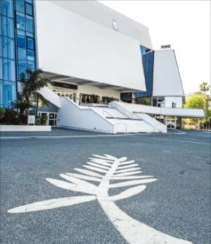 칸국제영화제의 행사장인 팔레 데 페스티발 주변이 11일 한산한 모습을 보이고 있다.  연합뉴스