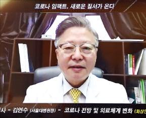 """""""한국 의료, 세계 찬사 듣지만 원격의료는 동남아보다 뒤져"""""""