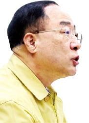 """5대 그룹 CEO """"해외 사업장 국내복귀 때 지원 늘려달라"""""""