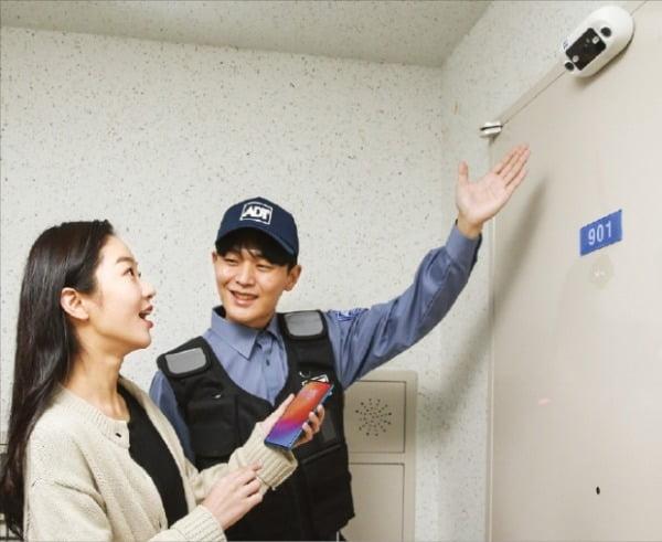 ADT캡스, 안전하고 신뢰 높인 '비대면' 보안 서비스