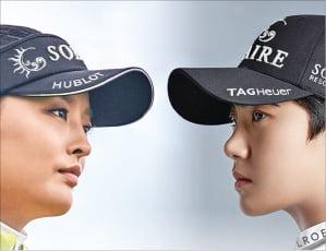 24일 '현대카드 슈퍼매치'에서 맞붙는 고진영(왼쪽)과 박성현.