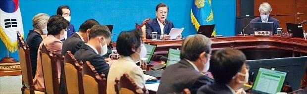 문재인 대통령이 12일 청와대 여민관에서 열린 국무회의를 주재하고 있다. 이날 회의에선 '그린 뉴딜'에 대한 논의가 폭넓게 이뤄졌다. /청와대 제공