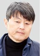 '조국이 감찰 무마' 유재수, 1심서 집행유예