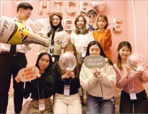 세계 3대 국제회의 도시 서울, '글로벌 마이스 전문가' 키운다