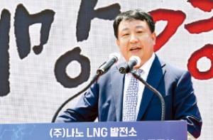 나노, LNG발전 촉매필터 생산라인 준공
