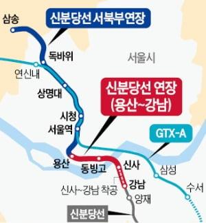 신분당선 '강남~용산' 2단계 연장 늦어져…2027년에나 개통