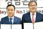 울산중기청·경남銀, 중기 공동지원