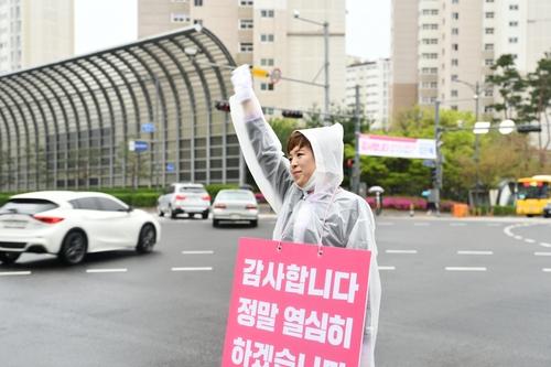 """[초선열전] 김은혜 """"보수정당, 책임·헌신·능력 소홀…지금이 골든타임"""""""