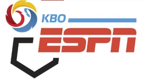 프로야구, ESPN 타고 미국 간다…매일 한 경기씩 생중계(종합)