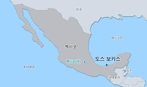 삼성엔지니어링, 멕시코 정유플랜트 건설공사에 추가 계약