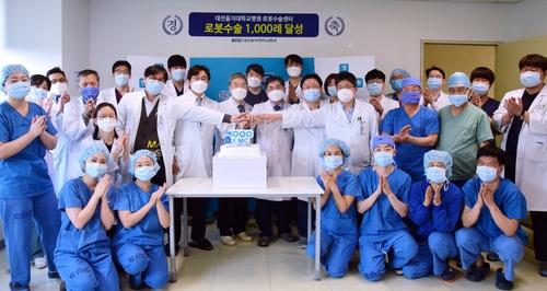 대전 을지대병원 로봇 수술 1천회…지역 첫 사례