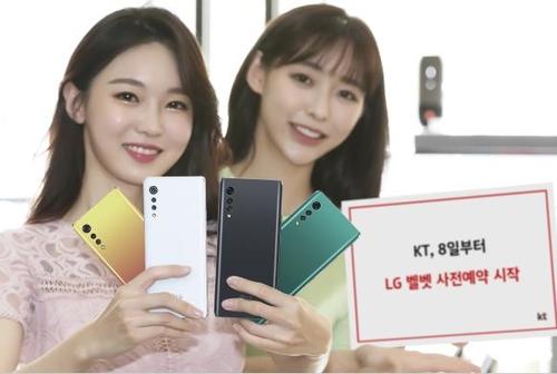 LG벨벳 사전예약 시작…출고가 50% 할인 혜택 제공