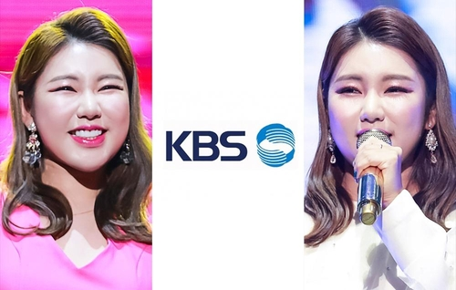 송가인 소속사, KBS와 손잡고 '트롯전국체전' 제작