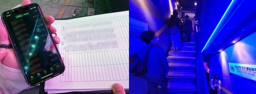 """[르포] """"여긴 이태원 아니잖아요""""…코로나19 두려움 실종된 부산 클럽"""
