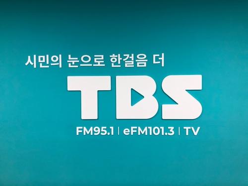 TBS FM, '뉴스공장'·'아침종합뉴스'로 청취율 석권