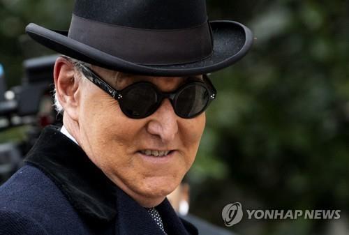 """'트럼프 측근사랑' 또 법치주의 훼손 논란…""""오바마게이트"""" 역공"""