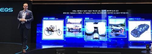 """벤츠 차세대 고급 전기차 '비전 EQS' 국내 첫 공개…""""내년 양산"""""""