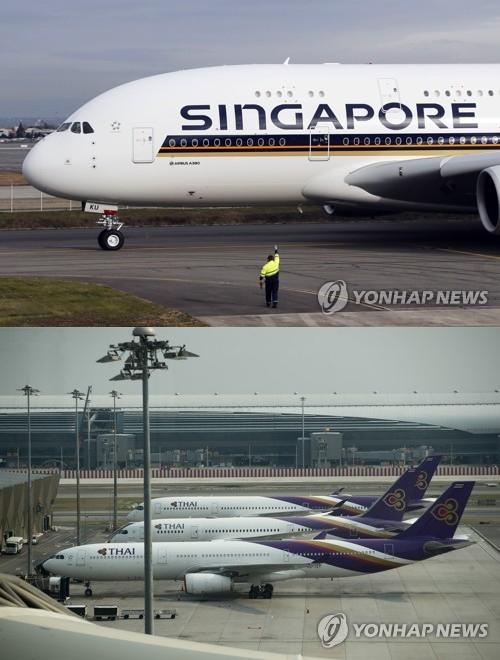 동남아 대표항공사 싱가포르항공-타이항공, 코로나에 '흔들'