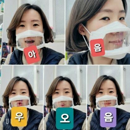 청각장애 학생 위해 '선생님 입 보이는' 마스크 만들어 기부