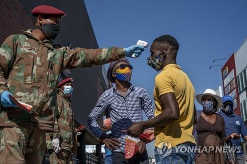 아프리카 코로나19 누적확진 9만명 넘어
