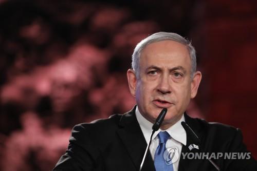 이스라엘 네타냐후, 24일 부패혐의 첫 재판…법원 출석명령