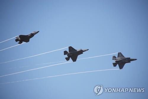 미 F-35, 훈련 비행 중 추락…나흘 만에 또 스텔스 전투기 사고
