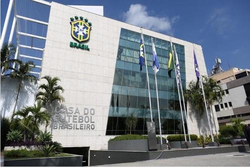 브라질축구협회, 6월 말 '무관중' 리그 재개 추진