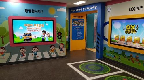 원주시 어린이 교통공원 14억 들여 새 단장