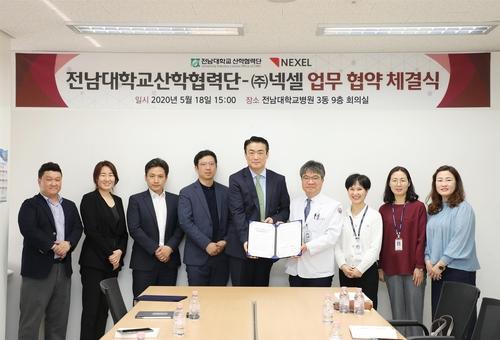 전남대 세포재생센터·넥셀, 바이오분야 업무협약
