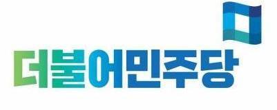 """전남도의회 의장단 선거 논란 """"민주당 대표 뽑나"""""""