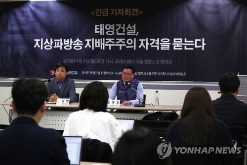 태영건설 SBS 대주주 변경 보류에 노사갈등도 장기화(종합)