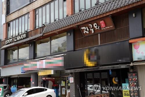 """안양 고교 교사 7명 '자쿠와' 방문…""""모두 음성"""""""