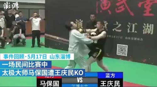 중국 태극권 '대가', 격투기 팬과 대결서 30초 만에 KO패 논란