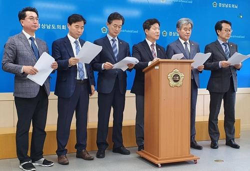 """""""고교 1학년 2학기 학비 전액 지원""""…경남도의회 교육위 촉구"""