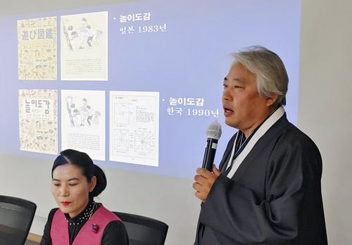 """임영수 연기향토박물관장 """"우리 집에 왜 왔니, 일본 놀이 맞다"""""""