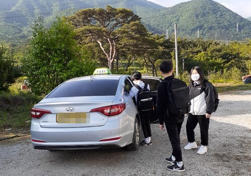"""고창군 """"이제 다시 500원만 내고 통학 택시 타세요"""""""