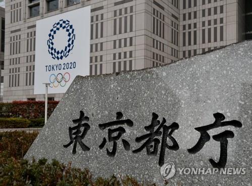 도쿄 지역 코로나 확진자 집계 또 누락 발견