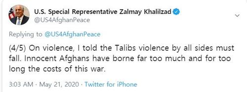 """아프간 잇단 테러·공습에 긴장 고조…미국 """"폭력 줄여야"""""""