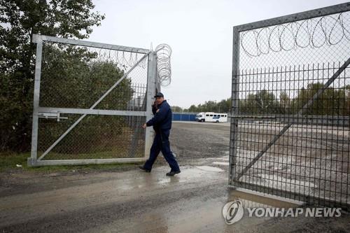 헝가리, 인권침해 논란 망명신청자 수용시설 2곳 폐쇄