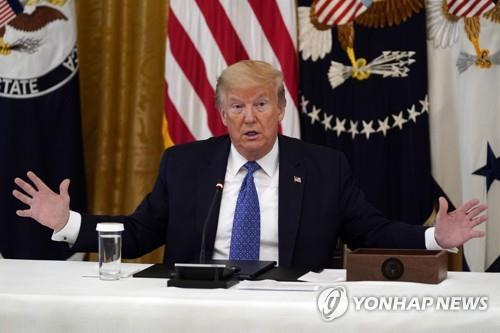 """미, 항공자유화조약 탈퇴…""""러가 위반"""" 군축관련 조약서 또 이탈(종합2보)"""